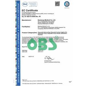 CE产品认证