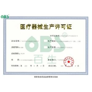 必威官网注册账号生产许可证
